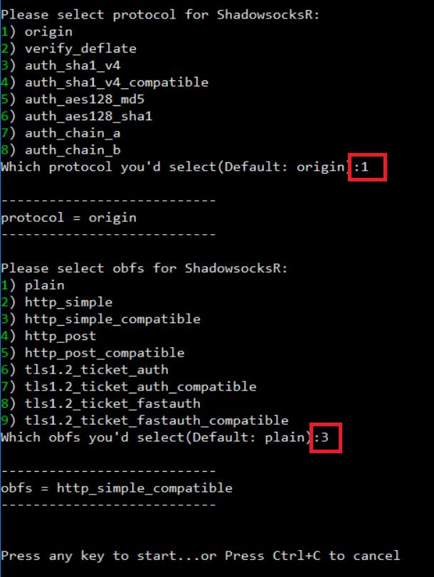 Shadowsocks Server